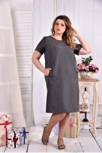 Серое платье прямого кроя 0560-3