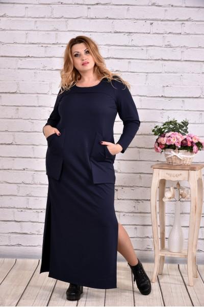 Платье в пол синего цвета | 0645-3