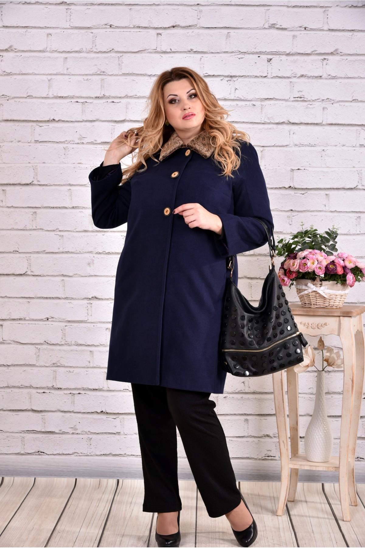 Теплое пальто синего цвета до -15 градусов | t0647-2