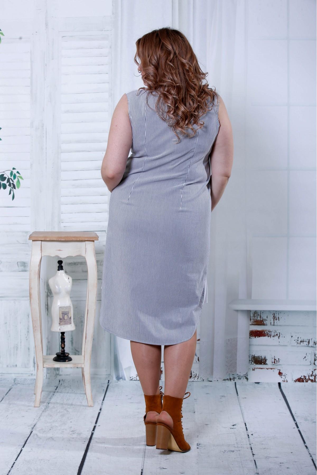 Платье Черное С Синим