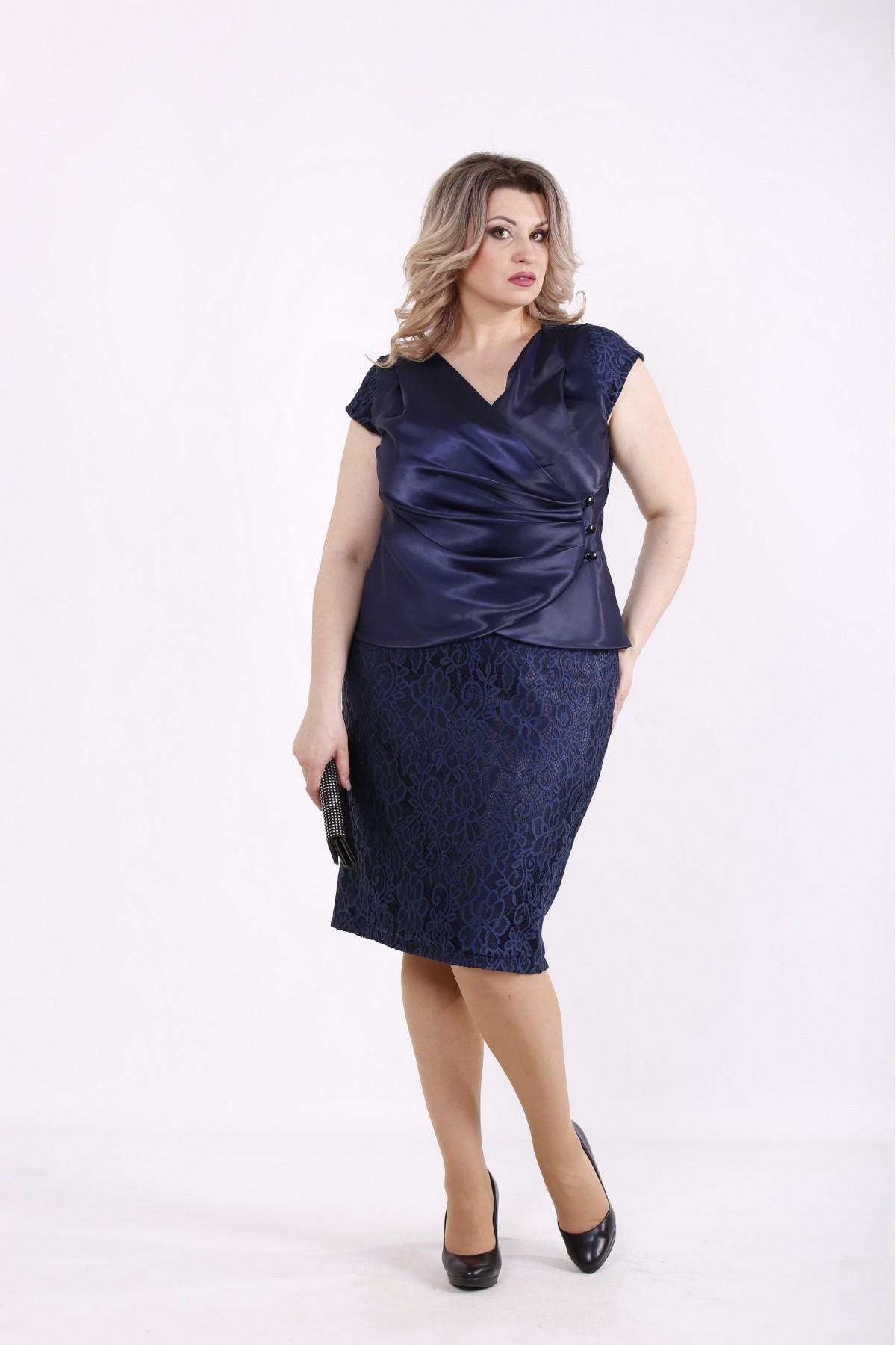 01436-1   Синий комплект: блузка и юбка