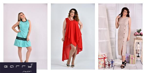 Сукня без рукавів